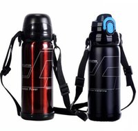 800ML Vacuum Bottle Insulation Sports Outdoor Travel Cup