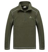 2015 autumn men hoodies sweatshirts outdoor fleece thick spo...