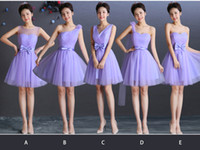 Soft Tulle Short Ball Gown Bridesmaid Dress Lavender 2016 Sw...