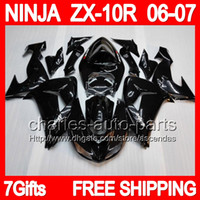 7gifts+ ALL Gloss Black For KAWASAKI NINJA ZX10R 2006 2007 C...