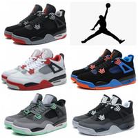 Nike dan 4 Retro Men' s Basketball Shoes Cheap Good Qual...
