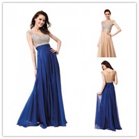 Champagne Prom Dresses with Sheer Illusion Neckline New Colo...