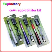 how to stop smoking electronic cigarette