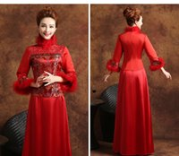 Large Fur collar Warm Chinese Traditional Cheongsam for wome...