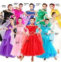 Dresses For Ballroom Dancing Standard 10 Colors Ballroom Ski...