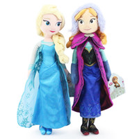 2015 Frozen New 40cm Princess Elsa Plush Anna Plush Doll Bri...