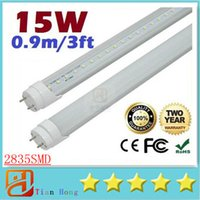 1400 lumens 15W 3ft 0. 9m T8 Led Tubes Light Frosted Transpar...
