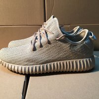 Free Shipping 350 Boost Oxford Tan Kanye west Boosts 350 Oxf...