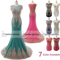 Luxury Evening Dresses Sexy 2015 Gold Lace Appliques Royal B...