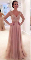 Линия платья выпускного вечера V шеи Illusion платья с длинными рукавами Вечерние платья Тюль Blush Vestidos De Новия Party