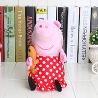 Peppa pig 12inch Plaid skirt toy toddler Plush doll children...