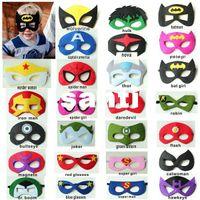 Супер герой маска дети маска косплей супермен маски бэтмен косплей маска капитан америка человек-паук дети атласная маска
