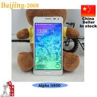 Metal frame HDC 1: 1 Alpha G8508S 4. 7 inch 1280*720 MTK6582 Q...