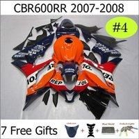 7 Gifts Repsol CBR600RR ABS Fairings Fit Honda 2007 2008 07 ...