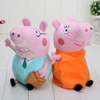 11inch Mummy Pig Daddy Pig plush Daddy Mom cute kids toddler...