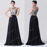 Grace Karin Applique Sleeveless Lace Chiffon Ball Gown Eveni...