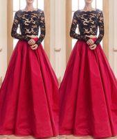 Zuhair Murad 2016 Two Pieces Dresses Black Lace Top Long Sle...