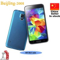 Case 1: 1 S5 i9600 5. 1 inch MTK6572 Dual Core 4G lte Android ...