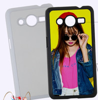 DIY Sublimation Heat Press PC cover case for Samsung Galaxy ...