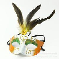 20pcs conceptions mixtes masque du parti Hot masque de danse masque masque de plume de plume