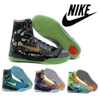 Nike KOBE IX 9 ELITE perspective Men' s high top basketb...