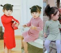 Cotton Knitting Tang Suit Elbow Solid Vintage Midi Kid Girls...