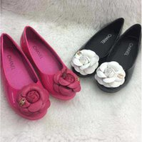 2015 Sweet Girls PU Leather Shoes Double C Camellia Flower C...