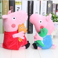1Piece 12 inch hard wash pig and george pig plush cute kids ...
