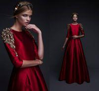 Уникальный дизайн выполненная на заказ Красный Пром платья атласная Блестящая 90% Похожие линии Вечерние платья официально платье Половина рукава молния назад Chana Marelus