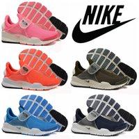 Nike Sock Dart Running Shoes Nike Men' s & Women' s ...