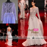 Elie Saab Prom Evening Dresses 2015 Sheer Crew Neck Long Sle...