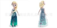 15. 7 inch New Frozen fever Plush dolls Elsa and Anna toy dol...