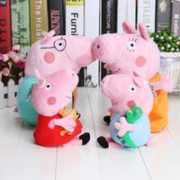 "4pcs lot new arrival 12"" mummy daddy Pig 6"" George P..."