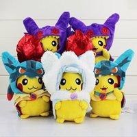 Poke Pikachu Cosplay Altaria Lucario Sableye Soft Plush 20cm...