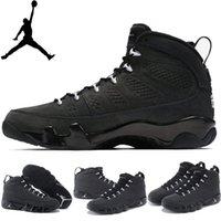Nike dan 9 Retro Anthracite White Black Mens Womens Basketba...