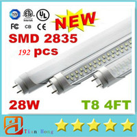 2015 New 20W 84LED 22W 96LED 28W 192pcs SMD 2835 T8 4FT Led ...