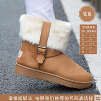 2014 Womens Snow Boots winter short canister boots warm thic...