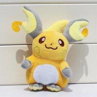 Poke Plush Toy Raichu Stuffed Animal Toys Raichu Plush Toy S...