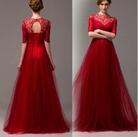 Elegant Tulle Bridesmaid Dresses 2015 Modest Short Sleeves S...