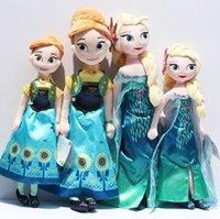 Frozen plush doll 40cm and 50cm New Fever Plush dolls Elsa a...