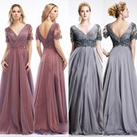 2015 New Stylish Mother of the Bride Groom Dresses with Appl...