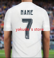 15- 16 Club Team Customized Thai Quality Soccer Jerseys, Creat...