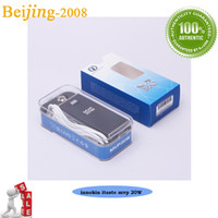 Original innokin itaste mvp 20W 2600mAh innokin mvp 20W Box ...