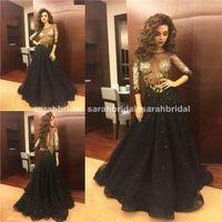 Myriam Fares Celebrity Evening Dresses For 2015 Winter Ball ...