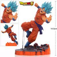 14. 5cm Dragon Ball Z Action Figures Resurrection F Son Goku ...