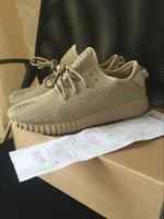 Yeezy Boots New Yeezy Boost Oxford Tan Kanye Yeezys Sneakers...