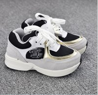 Shinning PU Leather Splicing Boys Casual Sneakers Prewalker ...