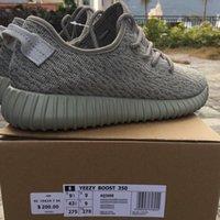 Free Shipping 2015 Ultimate Version Yeezy 350 Moon rock Shoe...