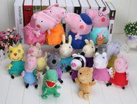 16pcs set Peppa pig Plush Doll Toy Peppa teddy Bear Geroge D...