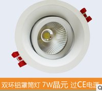 LED ceiling lamp Downlight 7W surface light source The hotel...